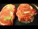アメリカの食卓 687 Wステーキを食す!