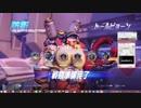 【Overwatch】シスコンヒーロ―によるオーバーウォッチ実況 part8