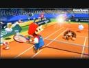 【マイペースな4人の】マリオテニスウルトラスマッシュ【パート3】