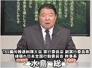 【緊急告知】10.7 TBS偏向報道糾弾!国民行動[桜H29/10/5]