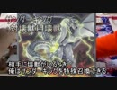 【闇のゲーム】青森決闘ツガルレインボー FAE 42