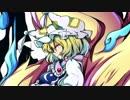【実卓リプレイ動画】永い後日談のクトゥルフ神話・最終回