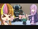 【Titanfall2】ゆかりとギャラ子のTwister