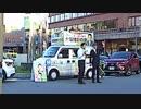 10_4 足立康史「足立vs原田 喫茶店でも構わない」街頭演説