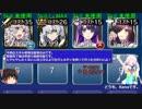 【千年戦争アイギス】アーニャちゃんは4番目【妖魔女王の連携戦術】放置