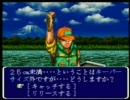 永井先生のバスフィッシング