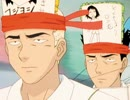 GTO Lesson30 「罪と罰!横領犯・鬼塚?!」
