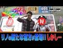 NEW GENERATION 第25話 (1/4)