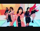 [K-POP] TWICE - One More Time (Japanese MV) (HD) thumbnail