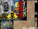 Civilization4 スパイ経済(21)