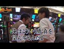 バトルオブドリーム4 第2話(2/4)