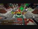 【Minecraft】The Unusual SkyBlock ver12.0.8 Any%TA 0:53:51 後編