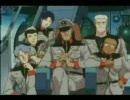 機動戦士ガンダム0083 Men of Destiny 1000%