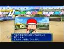 栄冠ナイン 2人雑談プレイ【桃+・足湯