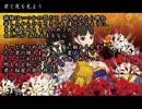CR地獄少女 弐  BGM 「君と夜を見よう」 (イヤホン&音量大推奨)