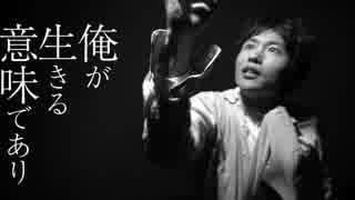"[MV/BGA] 或る表現者の男 / TEAM ""eicateve"" III [#BOFU2017/FRENZ2017]"