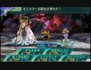闇と光の世界樹の迷宮5 実況プレイ Part124