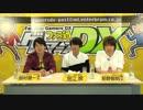 ファミ通ゲーマーズDX_#48会員限定アーカイブ