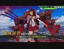 【合同演習】第十四駆逐隊プレイ動画【vs