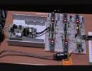 Arduinoでドルアーガの塔