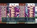 【チートバグ】 yキ メモリアル2 Vol.6