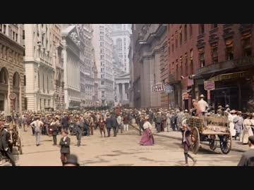 1900年のNYを着色した画像集 by takadashuuzo - ニコニコ動画
