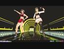【MMD第一回STONE祭】フラジール【STONE式GUMI&MEIKO】