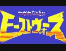 趣味充のススメ~伝説のギャグアニメ編~