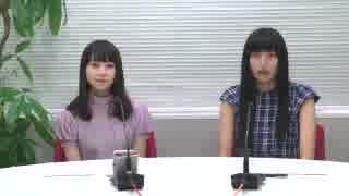 田辺留依・指出毬亜のるい・まりあ~じゅっ☆ 2017年10月7日#001