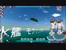【FTD】帝国よ救出せよ!!Part 10【ゆっくり実況】