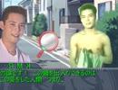 再二人のKMR.mp4 ‐ ニコニコ動画(原宿)