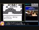 GB版天地を喰らうRTA 1時間37分50秒 Part2/3 thumbnail