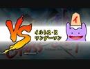 【予選第1戦】カラマネロと蹂躙する7CC【vsイルトス・K・Wさん】