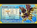 【オレカバトルbgm】神海帝バローロのテーマ