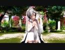 【MMD】世界で一番近くに居るのに Tda HMS illustrious WeddingDress
