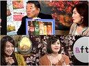 【夜桜亭日記 #58 after】水島総が視聴者の質問に答えます![桜H29/10/7]