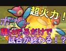 【ポケモンSM】騒いでるだけで試合が終了するメガネポリゴンz【単発】