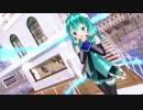 【初音ミク】ARIAより『バルカローレ-独唱-』【カバー】