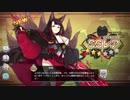 第69位:【アズールレーンBGM】赤加賀戦【10分ループ】 thumbnail
