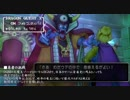 【DQX】DRAGON QUEST X on ファミコン音源~勇者の挑戦