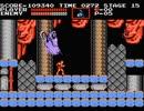 ファミコンの悪魔城ドラキュラの死神をムチだけで倒してみる。1ミス