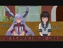 第33位:【MMD艦これ】天魔な鎮守府 50話 【紙芝居】 thumbnail