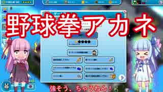 【VOICEROID実況】エロゲー会社を作ろう!②【Mad Games Tycoon】
