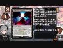 第98位:【アイマス×MTG】しんでれら・まじっく フリープレイ Game25 thumbnail
