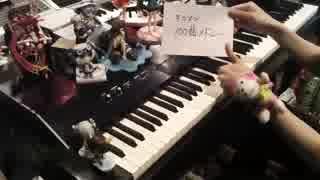 アニソン100曲をメドレーにして弾いてみた 【ピアノ】