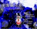 第93位:妖々夢実況はじめまぁす(^^) part2 thumbnail