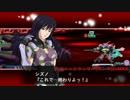 スーパーロボット大戦X-Ω 征覇VS 30-B 大器ユニットなし(参考記録)