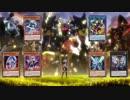 【遊戯王ADS】ナイツ&ギャラクシー【銀河眼機界騎士】