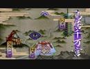 """[実況] 崩月家の歴史02 """"俺の屍を越えてゆけ"""""""