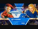 TWFighterMajor スト5 WinnersFinal かずのこ vs マゴ